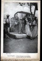 SALONIQUE (GRECE) FEMMES ROMANI à la FONTAINE animée en 1917