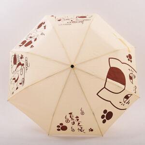 1pc Anime Natsume Yuujinchou Takashi Natsume Cream-coloured 3 Folding Umbrella