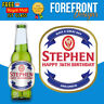 Personalised Premium Beer/Lager Spoof bottle labels - Perfect Birthday Gift