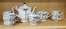 VINTAGE HAKUSAN PORCELAIN MID CENTURY MODERN TEA SET MADE IN JAPAN