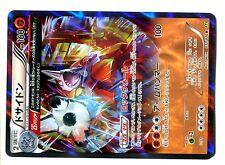 POKEMON JAPONAISE HOLO N° 032/070 RHYPERIOR 160 HP XY5