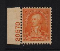 1932 Washington 6c Sc 711 MNG plate number Hebert CV $20