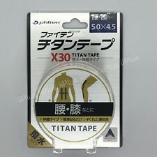 Phiten Titanium Tape X30 Telescopic Type 5cm x 4.5m ◆F/S+Tracking no.◆