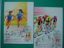 Liechtenstein Maximumkarten Nr. 107 Olymp. Sommersp. Barcelona 1992 (3 Karten)