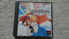 Tales of Phantasia - Sony PlayStation 1 [NTSC-J] - Complete with Obi/Spine