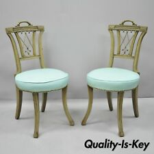 Pair of Carved Mahogany French Regency Style Chairs w/ Brass Handle & Aqua Vinyl