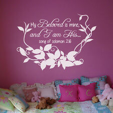 My Beloved is Mine Wall Sticker Bible Inspired Song of Solomon Quote Vinyl Decor