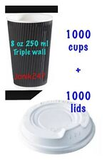 200 PC 8 Oz 250ml Tripple Wall Paper Disposable Coffee Cups 100 Cup 100lid