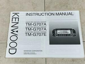 Kenwood TM-G707A Owner's Operating Manual