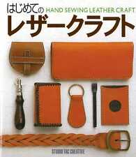 Hand Sewing Leather Craft Book - Japanese Craft Book SP6