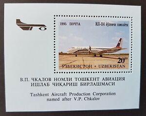 Uzbekistan - 1995 - Sc 95 - Aircraft MNH cv=US$4.25