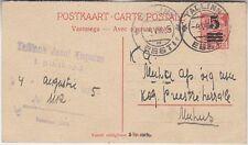 Estonia answer used Postal Stationery 5M overprint 1925