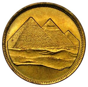 Egypt 1 Piastre coin AH 1404 / 1984 KM#553.2 Pyramids UNC from bank roll