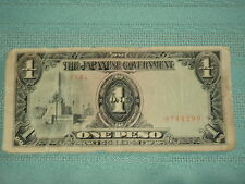 THE JAPANESE GOVERNMENT ONE PESO BILL