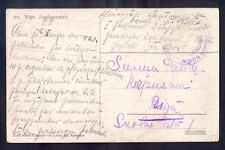 Latvia, 1920, Art card as fieldpost card from front to Riga with military cancel