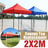 2x2m Anti UV Canopy Top Replacement Patio Gazebo Outdoor Sunshade Tent Cover New