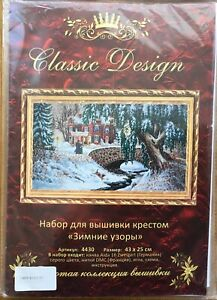 Classic Design.Counted Cross Stitch Kit