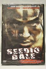 seediq bale the flag of sun ntsc import dvd English subtitle