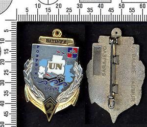 Insigne 2° Régiment Infanterie de Marine, FORPRONU 1995, BAT INF 2. OPEX