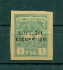Batoum - Batum 1919 - Y & T  n. 10 -  Occupation britannique