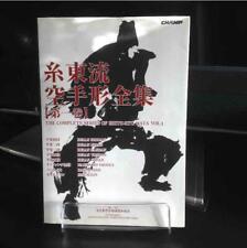 KARATE DO SHITO-RYU KATA Book Vol.1 2010