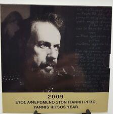 Greece 2009 BU Euro Set 8 coins & 10 Euros Silver Proof Yannis Ritsos Grecia