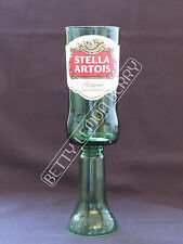 STELLA ARTOIS LAGER BEER CHALICE GLASS GOBLET - 100% RECYCLED - PUB/BAR/BBQ