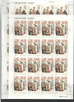 CHINA 2014-13 Full S/S Dream Red Chamber Stamps 紅樓夢