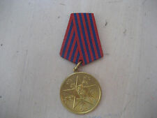 YUGOSLAVIA/YUGOSLAVIAN/JNA/SERBIA -ORDER/ MEDAL OF MERIT TO THE NATION