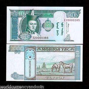 MONGOLIA 10 TUGRIK P54 1993 HORSE ZZ *REPLACEMENT* UNC MONEY BILL BANK NOTE