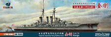 Kajika KM70001 1/700 IJN Battlecruiser Kongo 1914