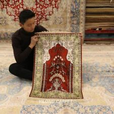 Yilong 2'x3' Red Handmade Silk Carpet Classic Indoor Hand Knotted Area Rugs 408M