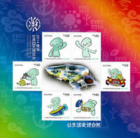 Guyana 2013 MNH Int Horticultural Exposition 2014 Qingdao China 6v M/S Stamps