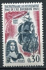 STAMP / TIMBRE FRANCE NEUF LUXE ** N° 1461 ** PEUPLEMENT DE L'ILE DE BOURBON