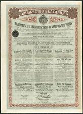 Bulgaria: 4½% Gold Loan of 1907, bond for 500 francs, Sofia 1907