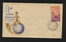 India   Asian  Games cachet cover   1951            MS0913
