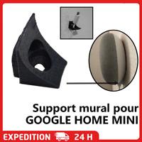 Support mural à visser invisible pour GOOGLE HOME MINI NEST wall mount holder
