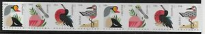 US Scott #4995-98, Plate #P1111 Coil of 7 2015 Coastal Birds VF MNH