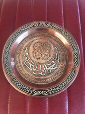 Antico cairoware Islamico in rame e argento Placca, Placca mediorientali Artisan