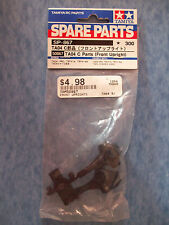 2 SET TAMIYA SP-867 C PART FRONT UPRIGHT TA04 TRF414M TB 49175 58261 266 50867