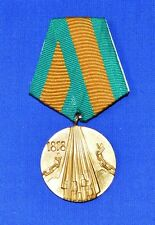 Bulgarian Army MEDAL 100 Anniversary Liberation of Turkish Slavery 1878-1978