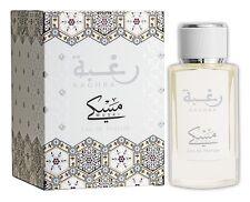 Raghba Musky 100 ml Eau De Parfum By Lattafa Perfumes Miski Misky Muski Ragba