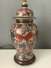 Table Lamp - Oriental Style Temple Jar - Blue, Red & Gold - Vintage 1986 -signed