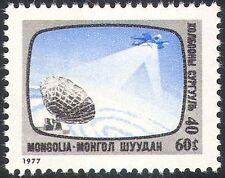 Mongolia 1977 Communications/Satellite/Telecomms/Radio Dish/Space/TV 1v (n12131)