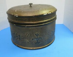 "Vintage Round 12"" Tall Wood Storage Box Trunk Velvet Lining Inside"
