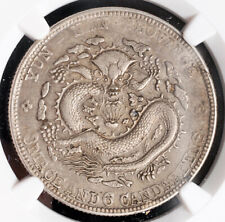 1909, China, Yunnan Province. Silver 50 Cents (½ Dragon Dollar) Coin. NGC AU-50!