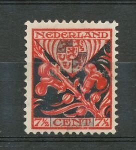 Nederland  210 P ongestempeld zonder gom