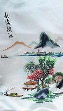 """100% Silk Hand Embroidery Chinese Art Colorful Landscape Scene 17"""" x 26"""" New"""