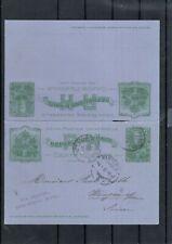 Haiti  - postal card P6-  used to Switzerland - philatelic