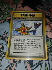 Pokemon Misty's Tears Japanese Gym Challenge BANNED Nude Naked Card EX-LP
